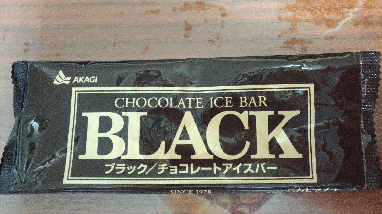 akagi_black_ice_bar_f1.jpg