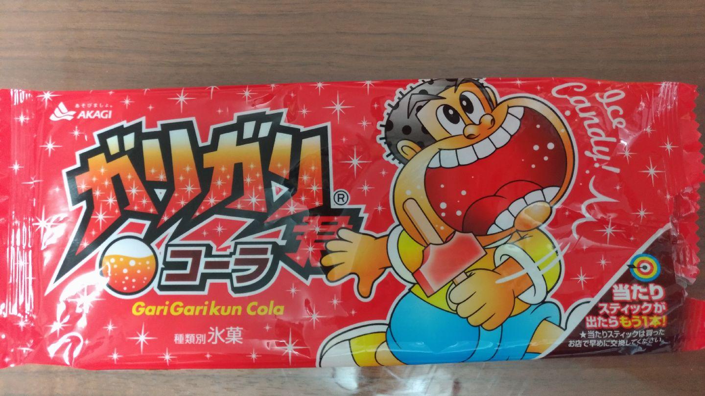akagi_garigari_cola_f1.jpg