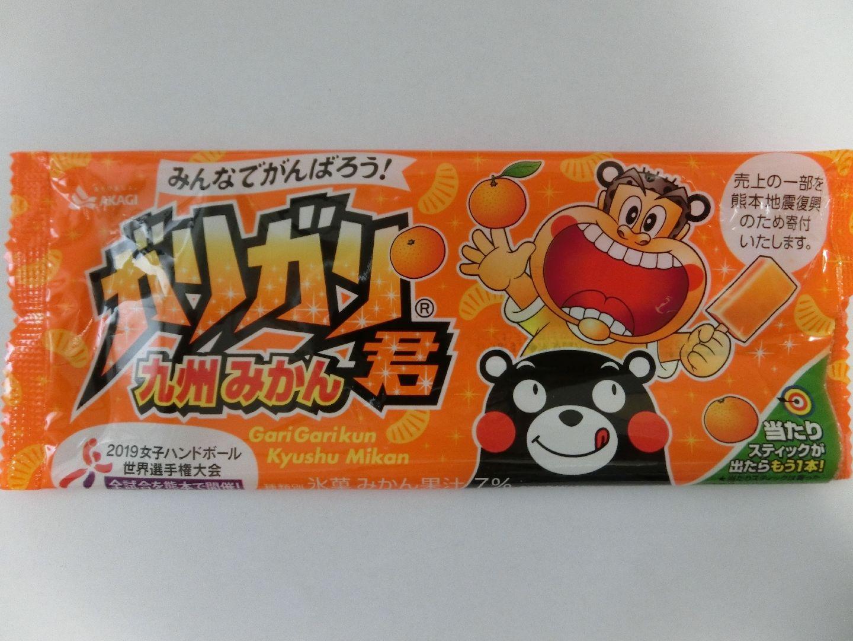 akagi_garigari_kyushu_mikan_f1.jpg