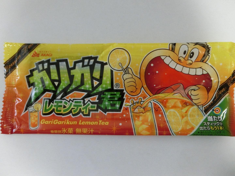 akagi_garigari_lemon_tea_f1.jpg
