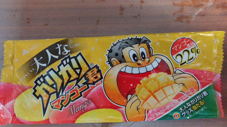 akagi_garigari_otona_mango_f1.jpg