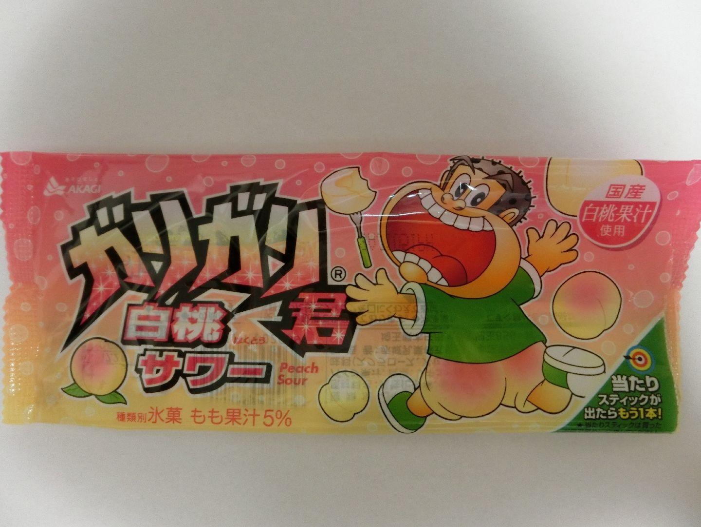 akagi_garigari_peach_sour_f1.jpg