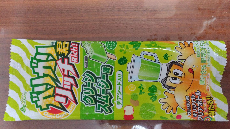 akagi_garigari_rich_green_smoothies_f1.jpg