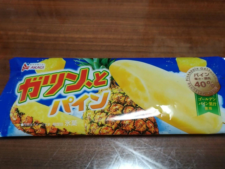 akagi_gatsun_pine_f1.jpg