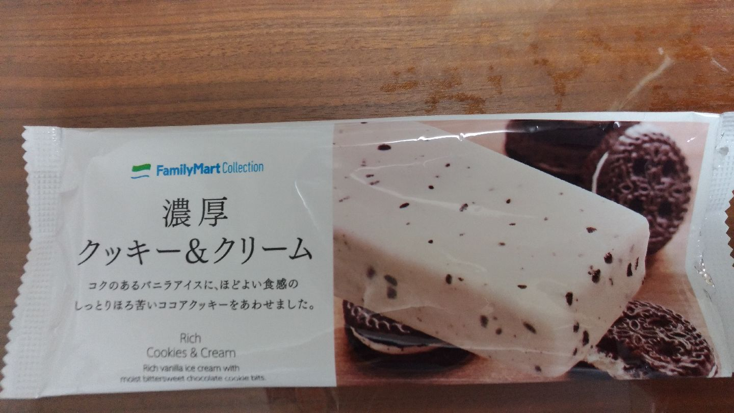 familymart_cookie_cream_f1.jpg