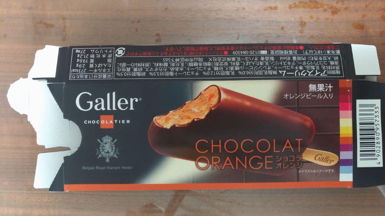 galler_chocolat_orange_b1.jpg