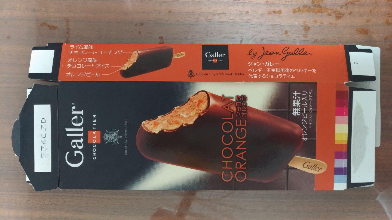galler_chocolat_orange_f1.jpg