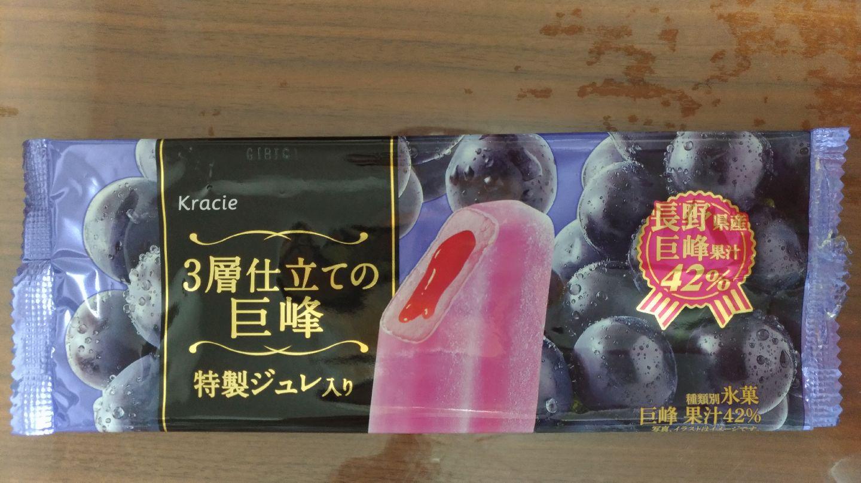 kracie_sansou_kyoho_f1.jpg