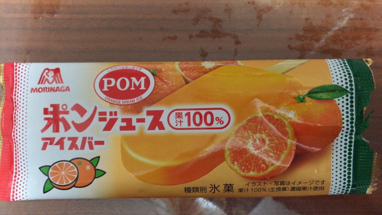 morinaga_pom_ice_f1.jpg