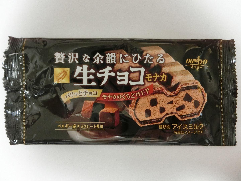 ohayo_nama_chocolate_monaka_f1.jpg