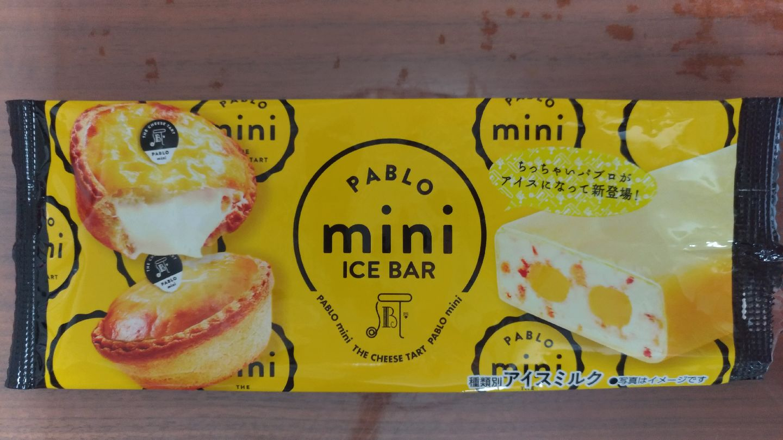 pablo_mini_ice_bar_f1.jpg