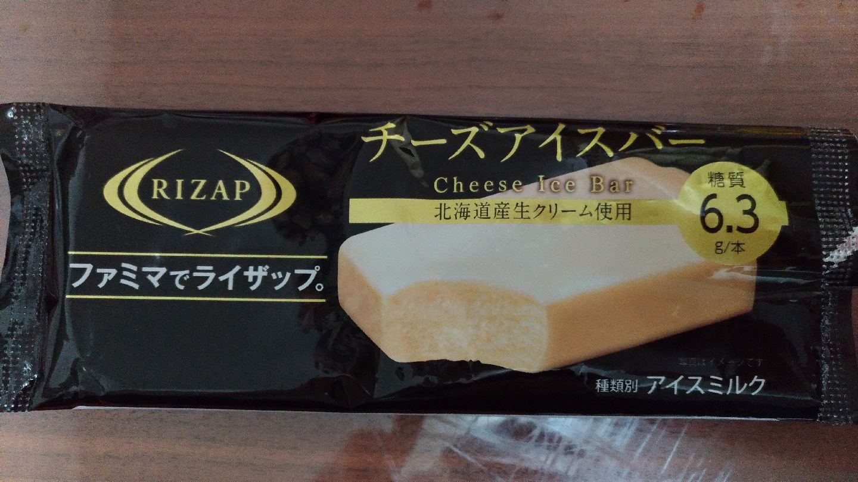 rizap_cheese_f1.jpg