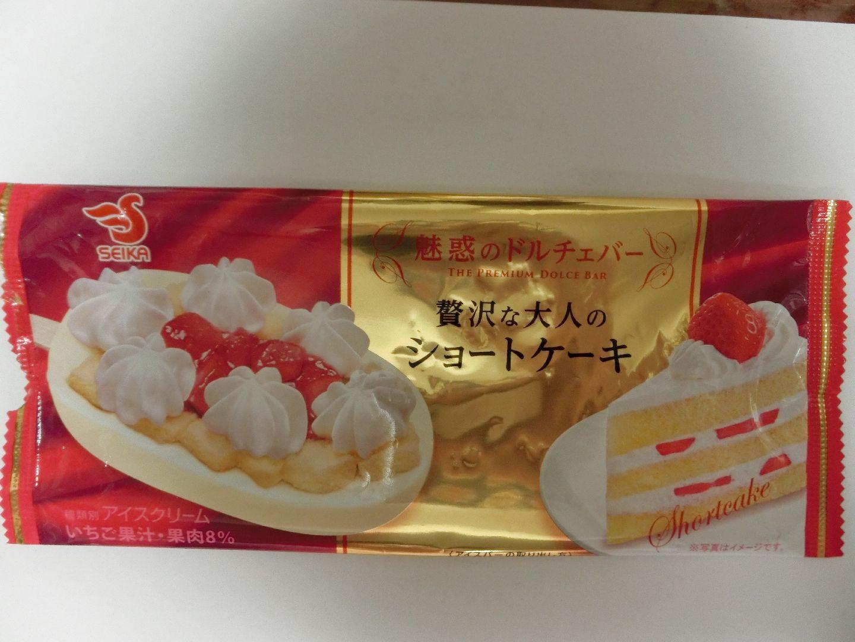 seika_premium_dolce_bar_shortcake_f1.jpg